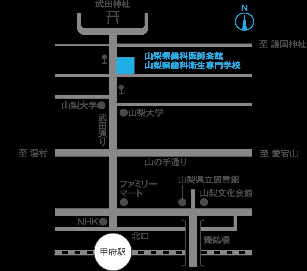 山梨県歯科衛生専門学校 地図